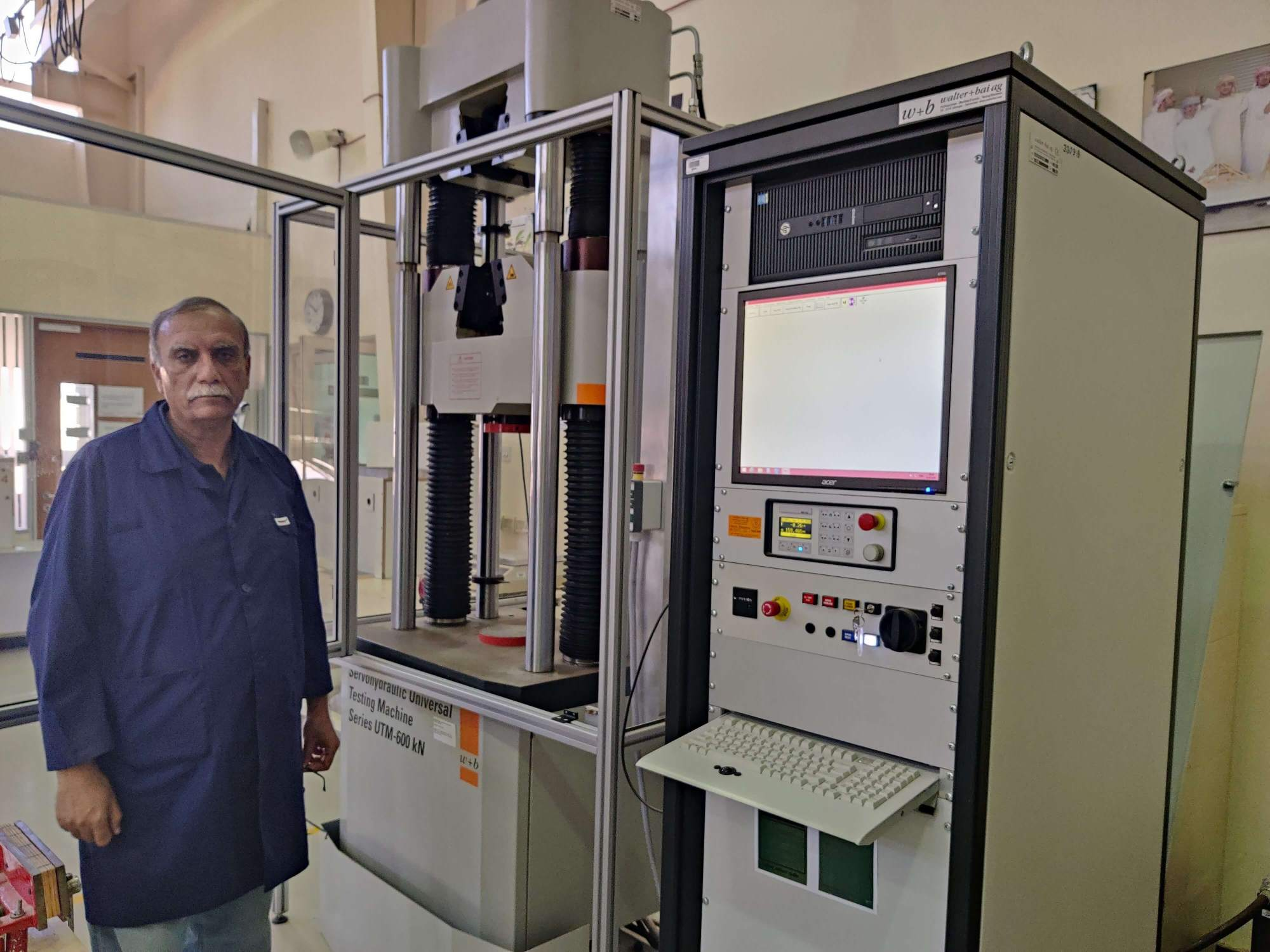 High Capacity UTM for Higher College Of Technology